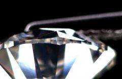 GIA-laser-insc.-image.jpg