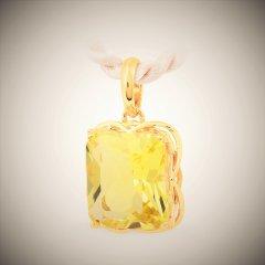 Lemon_quartz_pendant_in_9ct_yellow_gold.jpg