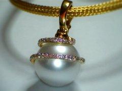 Pearl_and_diamond_set_enhancer.jpg